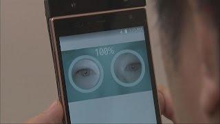スマホで瞳の生体認証 富士通、製品化で世界初へ