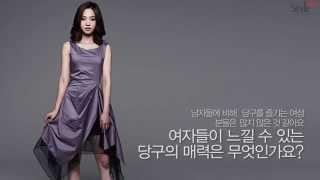 [Style war] Celebrity _ 차유람