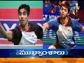 7 AM ETV Telugu News 24th August 2017 - Video