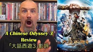 Nonton A Chinese Odyssey Part Three             3 Movie Review Film Subtitle Indonesia Streaming Movie Download