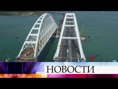 Церемонию открытия по автомобильной части Крымского моста посетит Владимир Путин. - DomaVideo.Ru