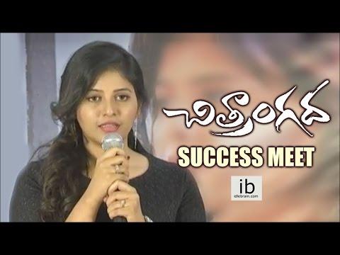 Chitrangada Success Meet