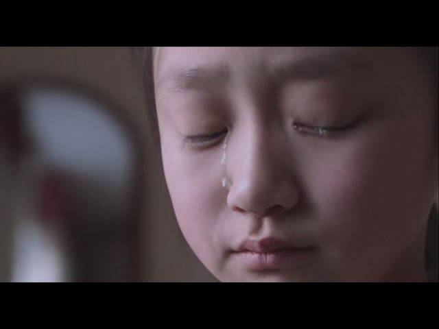 Lee-zin-mi-crying-from-under