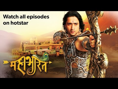 Video Watch All Episodes of Mahabharat, only on hotstar. download in MP3, 3GP, MP4, WEBM, AVI, FLV January 2017