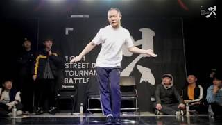 Tai – 2019 멋 POPPING QUALIFIER Part.1 JUDGE DEMO