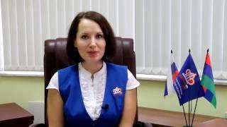 Как зарегистрироваться в личном кабинете гражданина на сайте ПФР