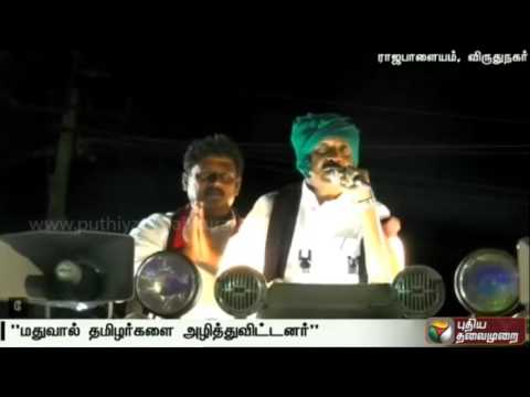 ADMK-and-DMK-are-destroying-the-state-through-liquor-production-says-Vaiko