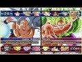 Dragon Ball Budokai Tenkaichi 4 Version Latino Goku Ult