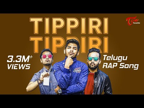 TIPIRI TIPIRI | Telugu Rap Song 2017 | by MC Mike, MC Uneek, Om Sripathi