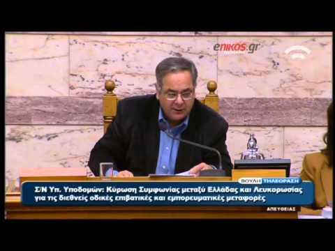 Video - Οι 4 εφημερίδες του Ναπολέοντα