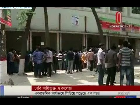 2.5 lakh students in trouble (22-09-2017)
