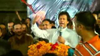 Video imran khan in pakistan Gari shahu MP3, 3GP, MP4, WEBM, AVI, FLV November 2017