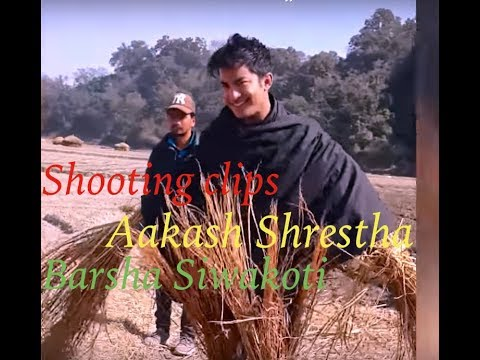 (Funny Shooting with Aakash & Barsha  Kati Bajyo - Duration: 51 seconds.)