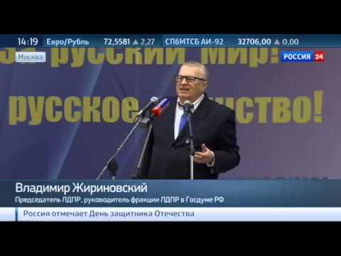 За русский мир. Самый тихий митинг ЛДПР