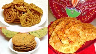 Diwali Snacks Chorafali Chakri Puri Video Recipe | Bhavna's Kitchen