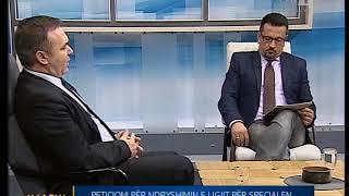 IMAZHI I DITËS - PETICIONI PËR NDRYSHIMIN E LIGJIT PËR SPECIALEN 15.12.2017