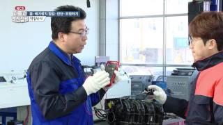 #12 [NCS직무특강] 자동차 엔진정비 12편 흡·배기장치 점검·진단·조정하기