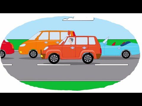 Мультик - Раскраска. Учим Цвета -  Машинки - Все серии (сборник) (видео)