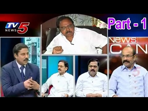 Kamalnathan Committee | Employee Options | News Scan Debate | Part 1 : TV5 News