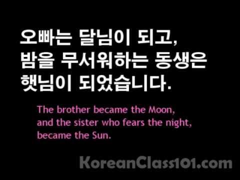 Berühmte Geschichten in Koreanisch - Video Tales # 2 - KoreanClass101.com