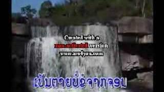Video lao song MP3, 3GP, MP4, WEBM, AVI, FLV Agustus 2018