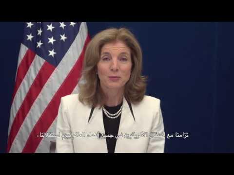 Fête de l'indépendance: Hommage de Caroline Kennedy au peuple Algérien
