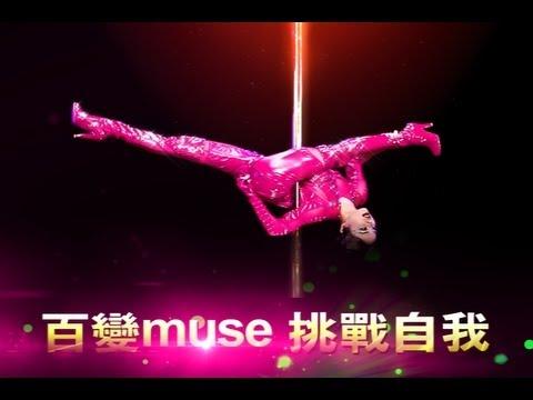 Jolin Tsai 蔡依林 2013/4/13『Myself 世界巡迴演唱會-高雄站』廣告