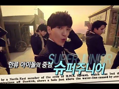 슈퍼주니어 - 맛있는 나눔 콘서트 20141016 Super Junior - MAMACITA , 슈퍼주니어 - 마마시타.