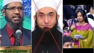 Video Dr Zakir Naik 2016 Remarks About Molana Tariq Jameel Urdu Question Answer | value of tariq jameel MP3, 3GP, MP4, WEBM, AVI, FLV September 2017