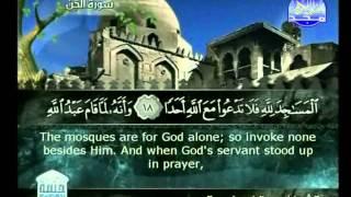 الجزء 29 الربع 5 :الشيخ عبد الباسط عبد الصمد رحمه الله
