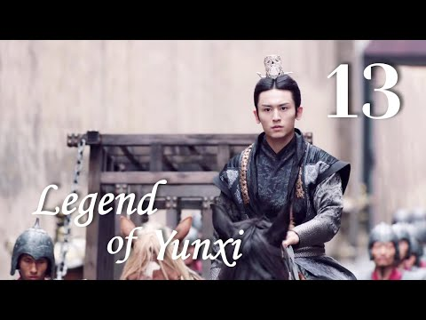 Legend Of Yun Xi 13(ju Jingyi,zhang Zhehan,mi Re)