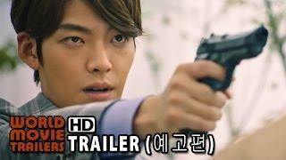 Nonton                        Criminal Designer Trailer  2014  Hd Film Subtitle Indonesia Streaming Movie Download