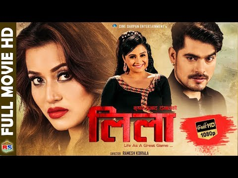 LEELA || New Nepali Full Movie HD 2018/2074 || Ft. Malina/ Raj /Sanchita (видео)