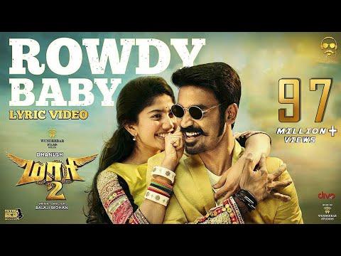 ரவுடி பேபி....  மாரி 2  திரைப்பட பாடல் !!!  Maari 2  Rowdy Baby (Lyric Video) | Dhanush | Yuvan Shankar Raja | Balaji Mohan