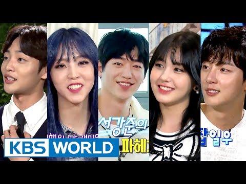 Entertainment Weekly | 연예가중계 - Idol Drama Operation Team, Seo Kangjun [ENG/CHN/2017.06.12]