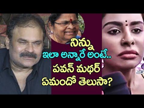Naga Babu about his Mother Reaction over Sri Reddy Comments | Pawan kalyan | Chiranjeevi