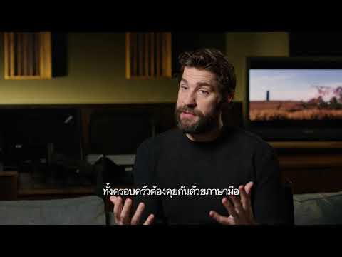 A Quiet Place | John Krasinski | Featurette | UIP Thailand