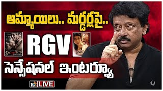 RGV about His Future Films and Crypto Currency || MAA Elections || RGV