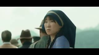 Nonton Our time will come - Trailer - Stockholm International Film Festival 2017 Film Subtitle Indonesia Streaming Movie Download