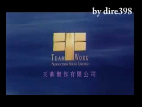 Team Work / Focus Films