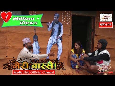 Meri Bassai Episode-507, 3-November-2017, By Media Hub Official Channel