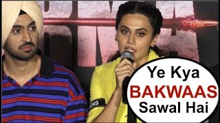 Video Taapsee Pannu Gets ANGRY On Reporter For Trying To INSULT Her At Soorma Trailer Launch MP3, 3GP, MP4, WEBM, AVI, FLV September 2018