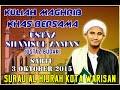 Download Lagu Ustaz Syamsul Zaman: 'Menangis Kerana Takut Allah' - Surau Al-Hijrah, Kt Warisan - 3 Oktober 2015 Mp3 Free