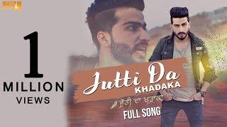 Video Jutti Da Khadaka(Full Song)- Nirwair - Latest Punjabi Songs 2017-New Punjabi Songs 2017-White Hills MP3, 3GP, MP4, WEBM, AVI, FLV Desember 2017