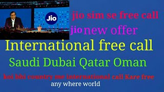Jio se koi bhi country mein bilkul free call kare Saudi Dubai Qatar Oman any country free call Helpline IMO number ...