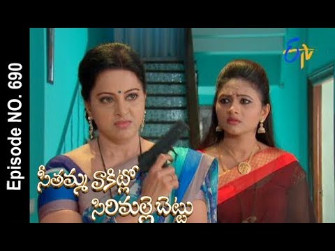 Seethamma Vakitlo Sirimalle Chettu | 18th November 2017 | Full Episode No 690