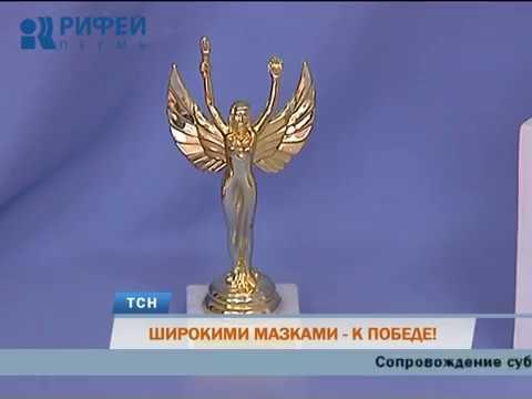 Юные пермские художники стали лауреатами фестиваля «Черноморские легенды»