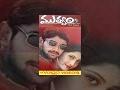 Muthyam Full Movie