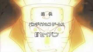 Naruto Shippuden Episode 376 Preview
