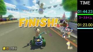 2017.5.30 No Item 200cc Bonus Tracks16 Speedrun.Records・Egg Cup                7:13・Bonus Tracks      28:25My first speedrun video in Mario Kart 8 Deluxe ^^Huge miss in Ribbon Road. But, on the whole, I think this run is not bad.とりあえずタイムが出たので投稿しました。時間が空いたら32や48をやりたいと思います。